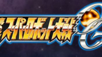 2nd Super Robot Wars OG: aperto il sito ufficiale giapponese