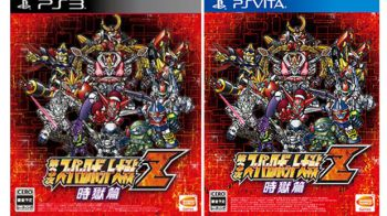 3rd Super Robot Wars Z, ecco la copertina giapponese