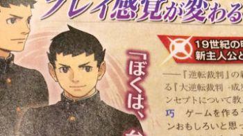 Ace Attorney Dai Gyakuten Saiban - svelati nuovi dettagli