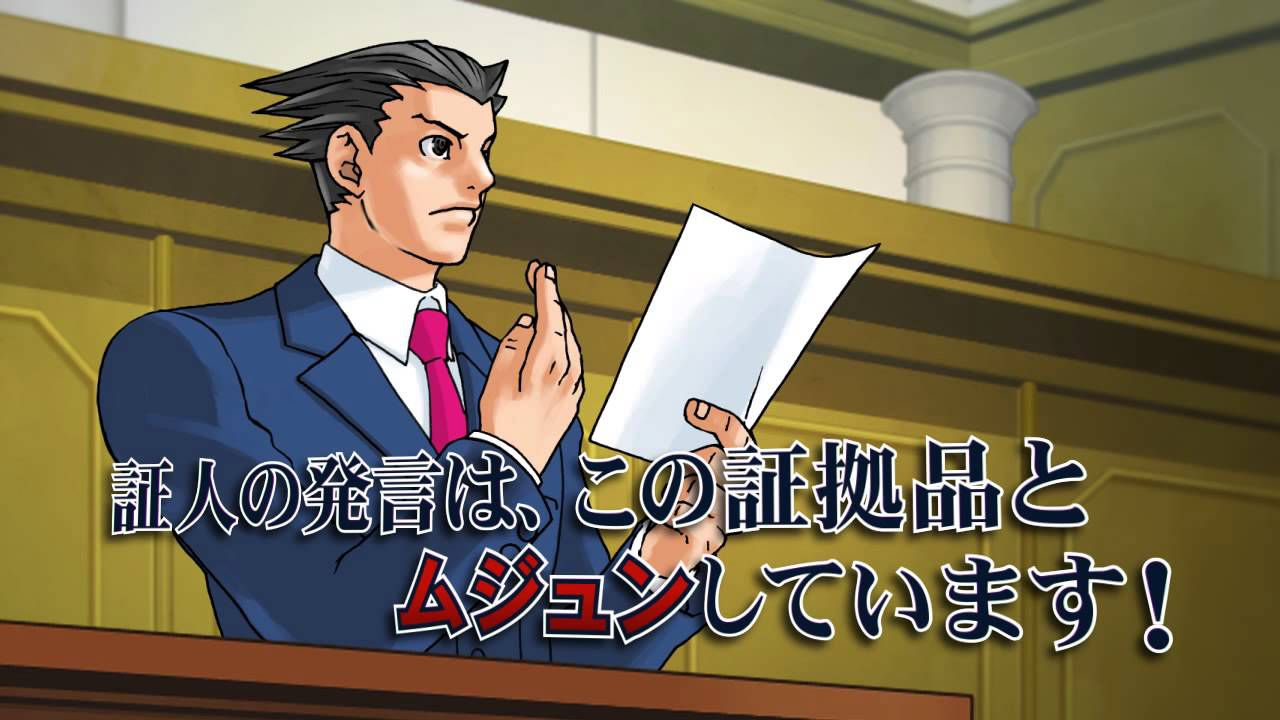 Ace Attorney Trilogy: Pubblicati nuovi screenshot comparativi