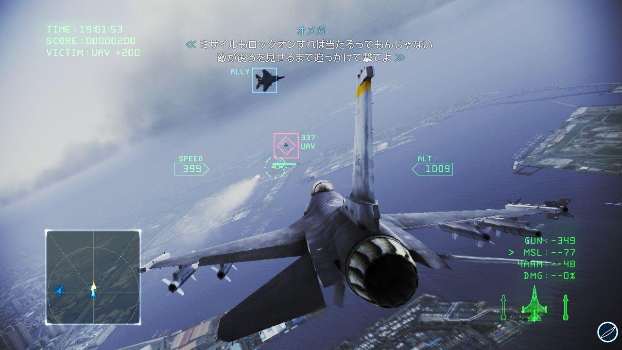 Ace Combat: Infinity - la beta pubblica sarà disponibile dal 4 all'11 Febbraio