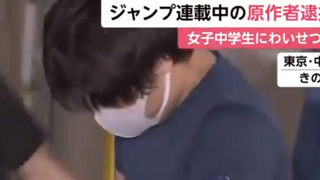 Act-Age: trapela in rete il video dell'arresto del mangaka