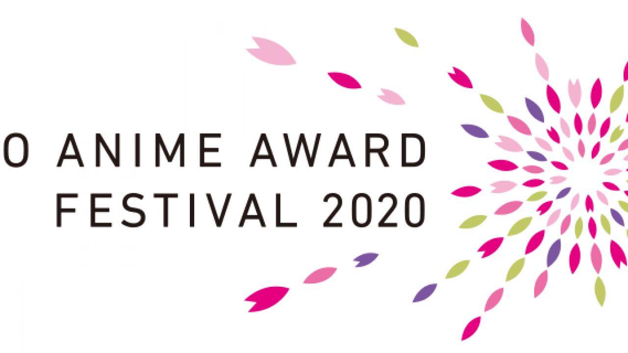 Anche l'attesissimo Tokyo Anime Award Festival 2020 è stato annullato