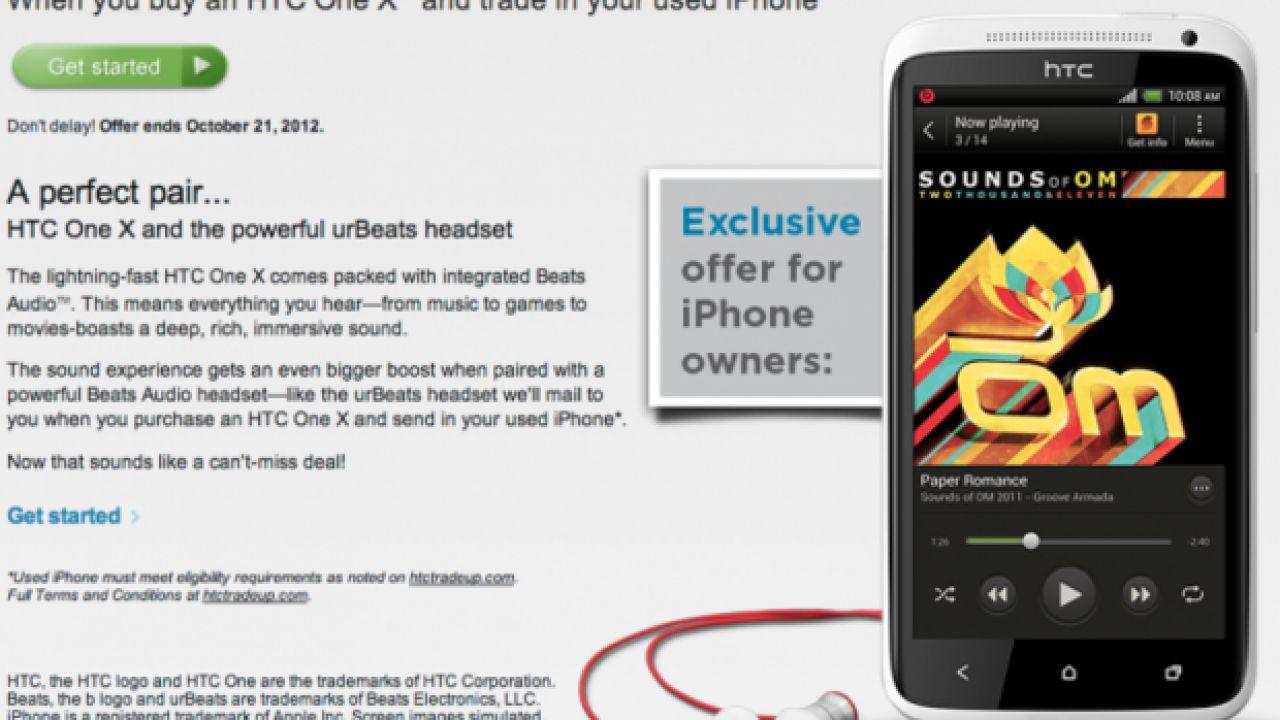 Android 5.0 in dubbio per l'HTC One X