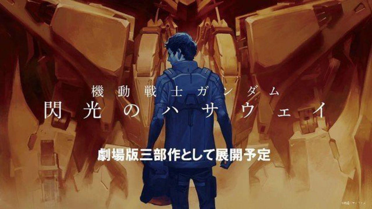Annunciati tanti nuovi progetti per il 40° anniversario di Mobile Suit Gundam!