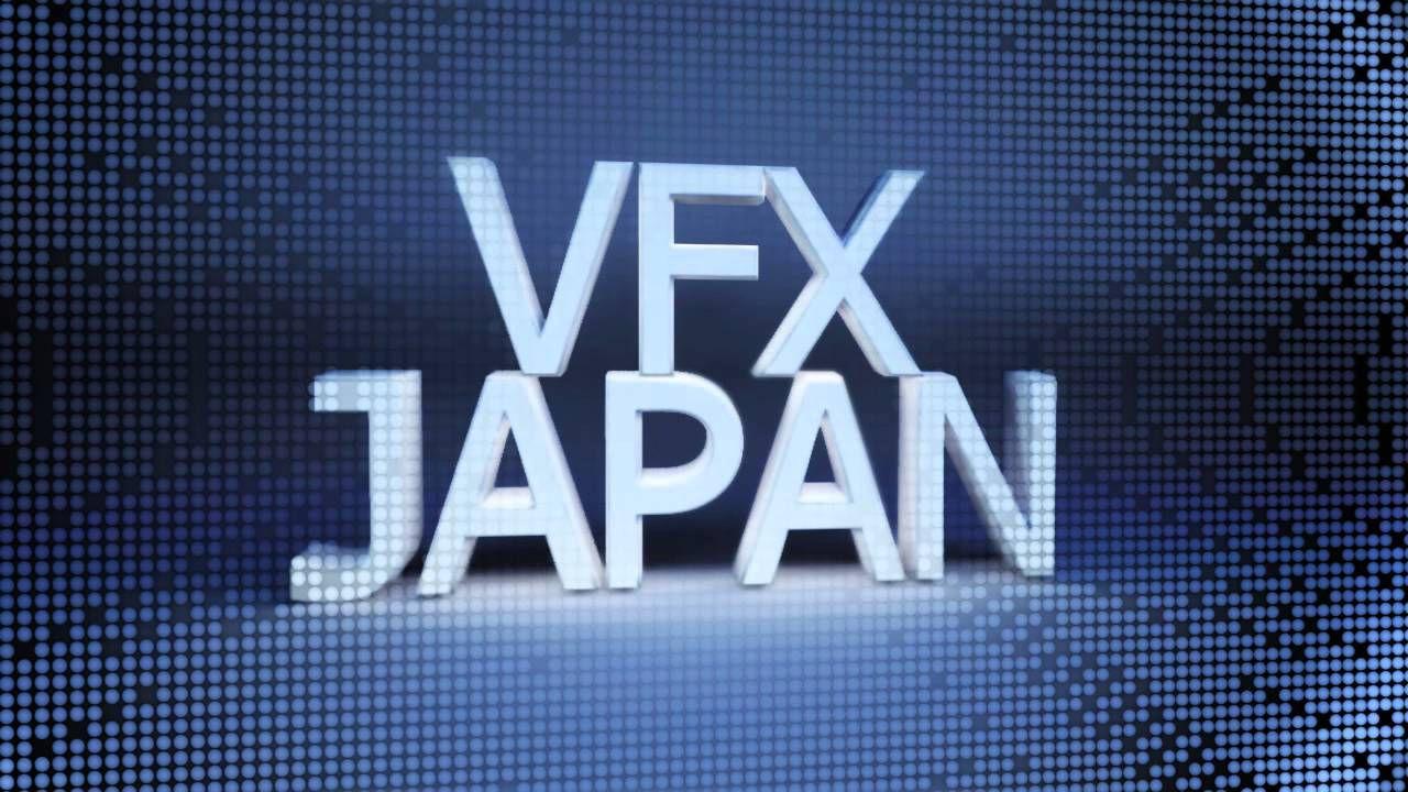 Annunciati i vincitori dei VFX-Japan Awards