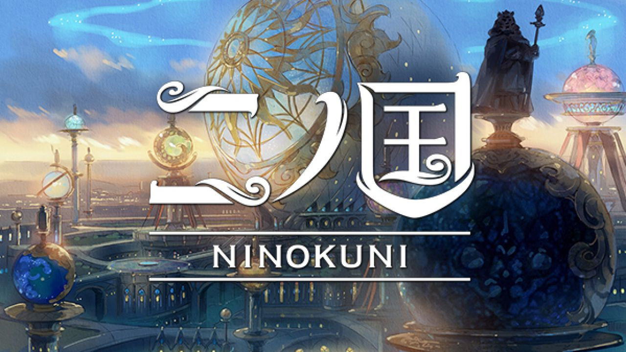 Annunciato il film anime di Ni No Kuni, il videogioco di Level-5