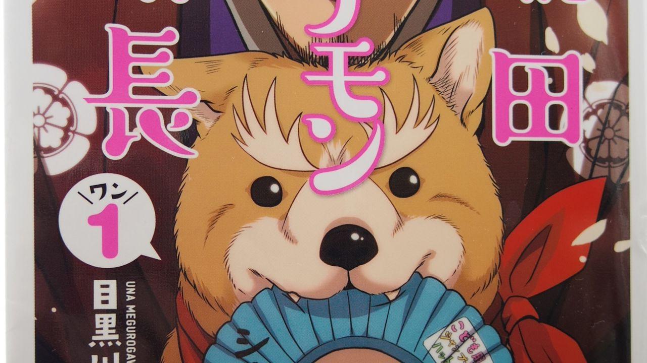 Annunciato il nuovo anime Oda Shinamon Nobunaga, tratto dal manga di Una Megurogawa