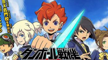 Annunciato The Little Battlers Wars