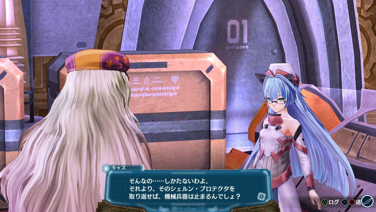 Ar noSurge: Ode to an Unborn Star in Europa a settembre