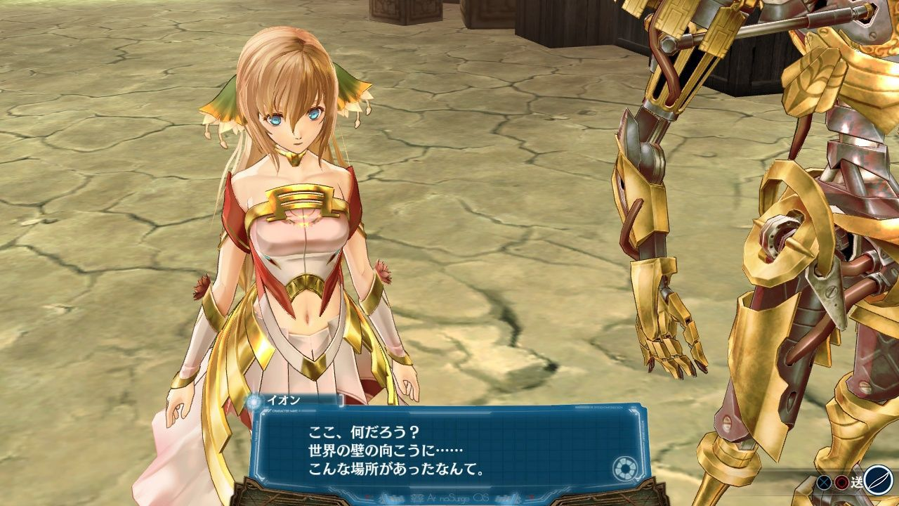 Ar no Surge: primi screenshot del gioco
