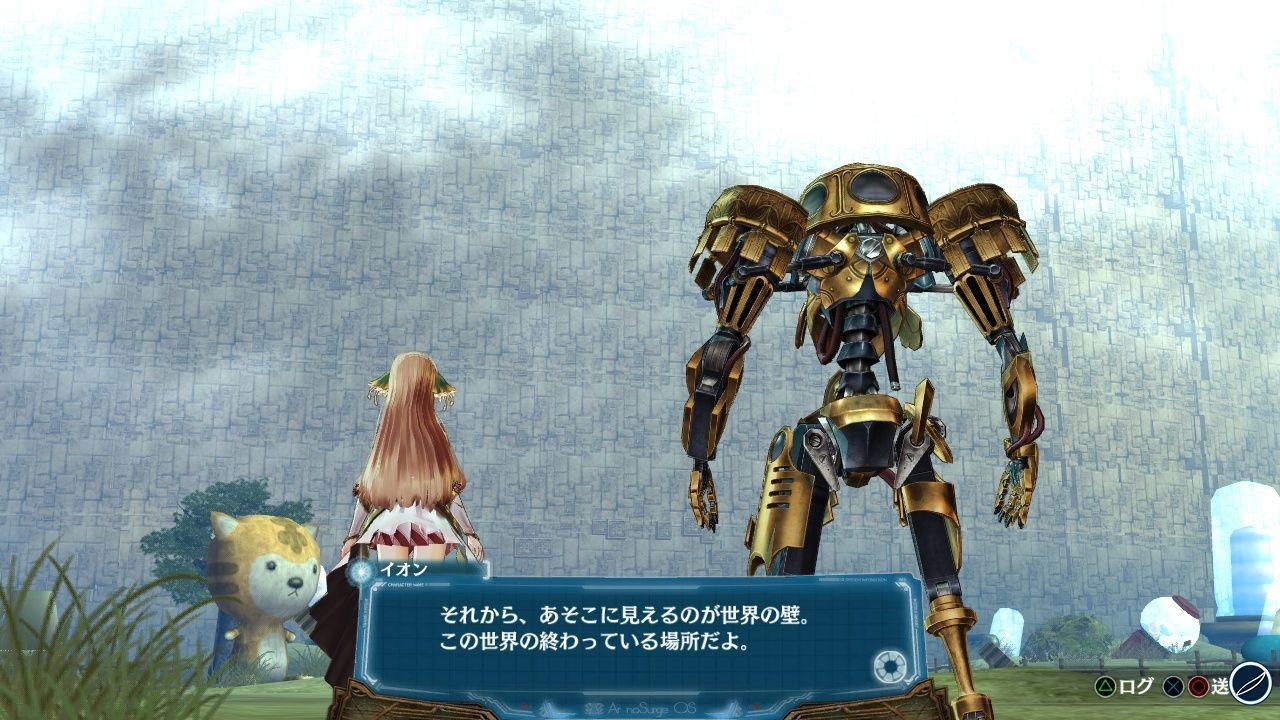 Ar no Surge, prova gratuita con il PlayStation Plus giapponese