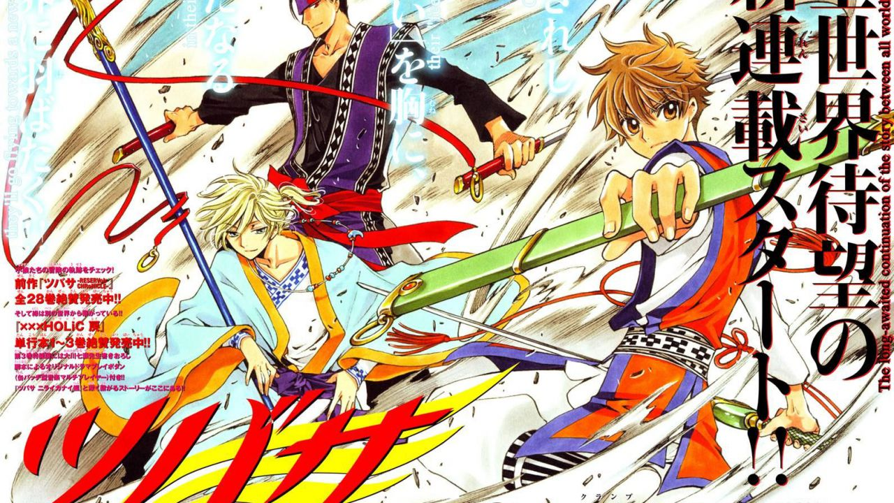 Arriva in fumetteria Tsubasa WoRLD CHRoNiCLE: Nirai-Kanai, nuovo manga delle CLAMP