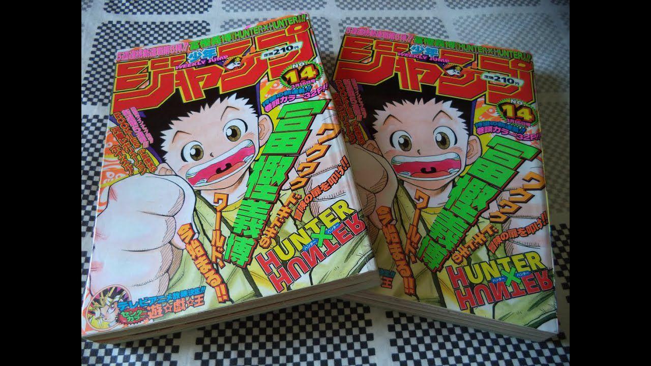 Arriva una valanga di conclusioni per Weekly Shonen Jump, ben 4 in poche settimane