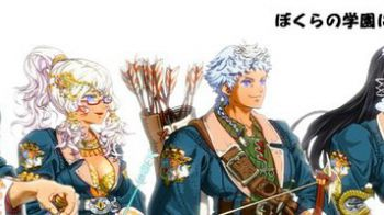 Arrow of Laputa: A Shadowless Teacher and the Key of Chiron annunciato su 3DS