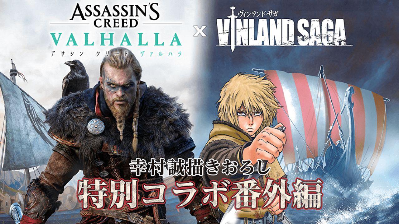Assassin's Creed Valhalla, arriva il manga...in crossover con Vinland Saga!