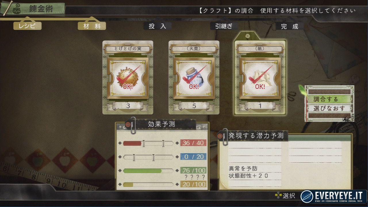 Atelier Escha & Logy: video per l'edizione Premium giapponese