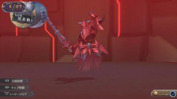 Atelier Rorona Plus: The Alchemist of Arland - pubblicato il filmato d'apertura