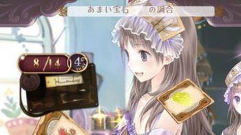 Atelier Totori Plus in nuove immagini