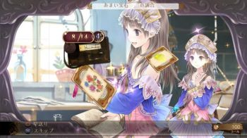 Atelier Totori Plus: video gameplay