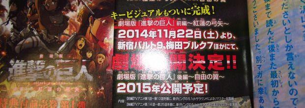 Attack on Titan Part I: Crimson Bow and Arrow, trailer ...