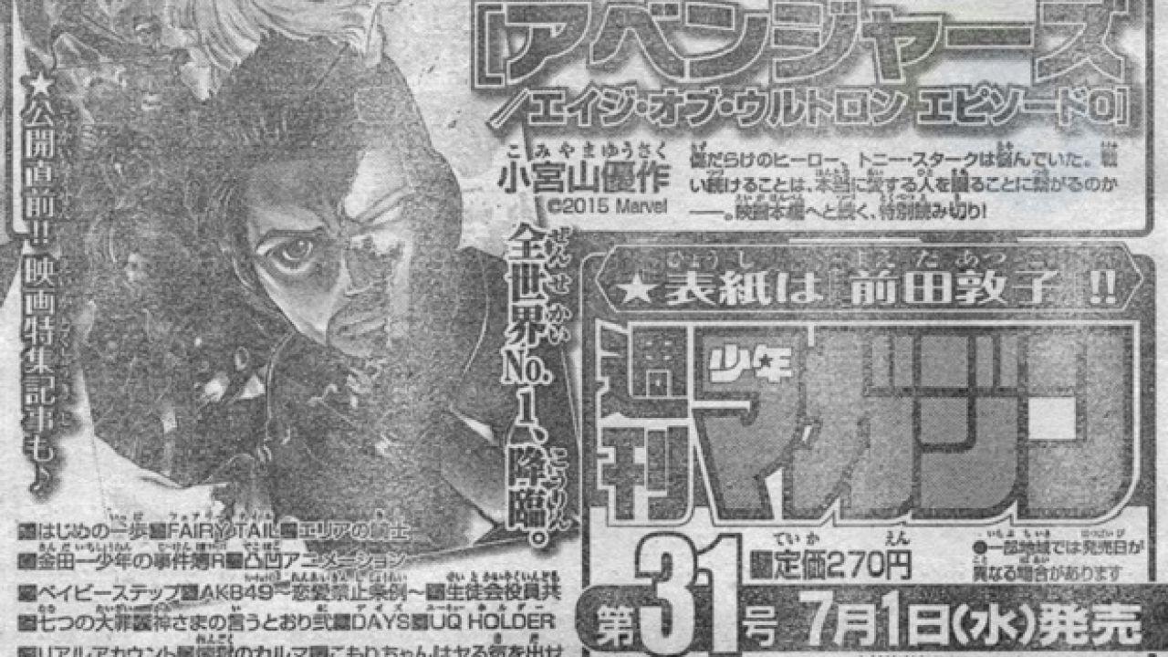 Avengers: Age of Ultron Episode 0, un'immagine a colori dal manga di Yusaku Komiyama