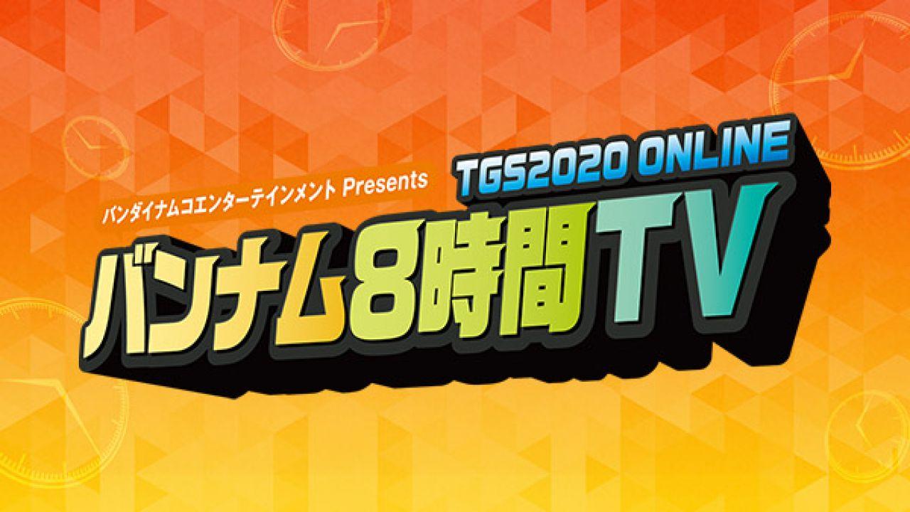 Bandai Namco annuncia la lineup per il TGS 2020: c'è anche il gioco delle Mini 4WD
