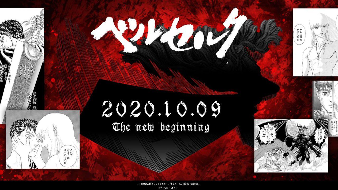 Berserk, clamoroso: la rivista conferma un importante annuncio il prossimo 9 ottobre
