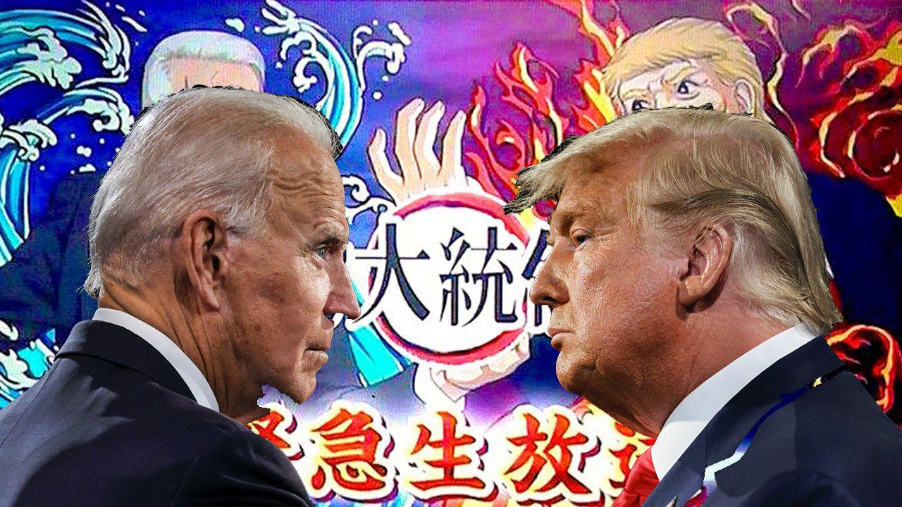 Biden VS Trump diventa un anime: le elezioni USA viste dai giapponesi di TV Asahi