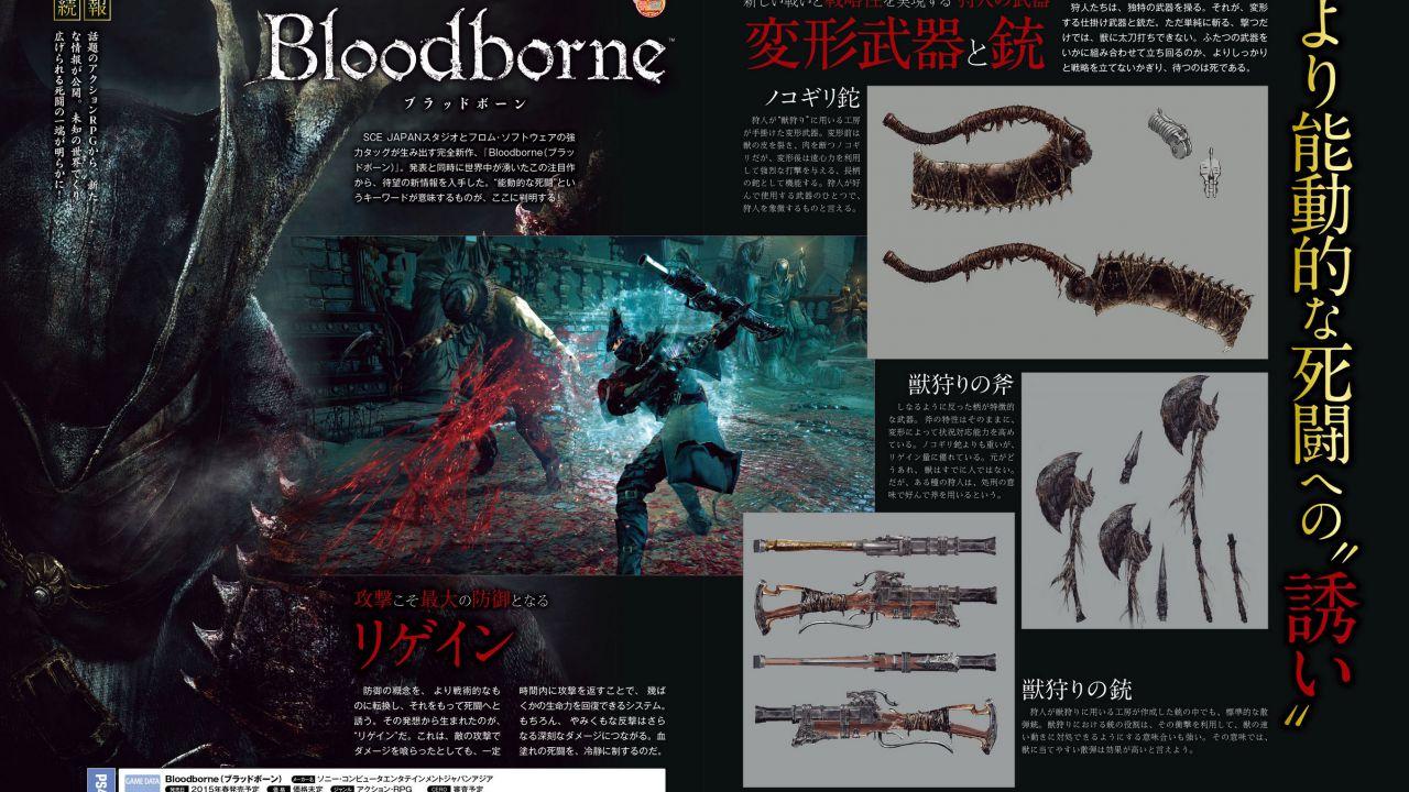 Bloodborne: impressioni dalla Gamescom
