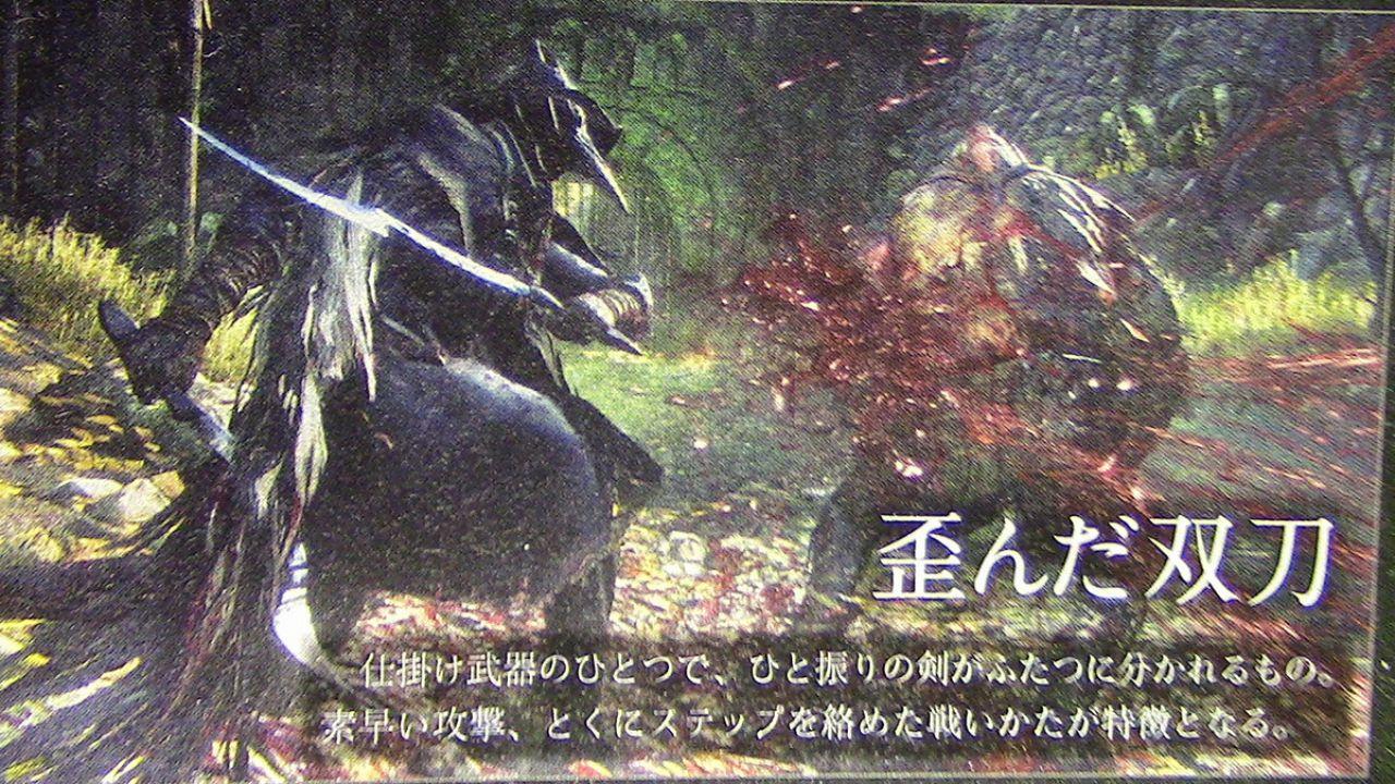 Bloodborne si mostra in nuovi, splendidi, scatti