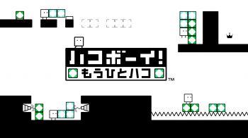 BOXBOY! One More Box disponibile sul Nintendo eShop giapponese