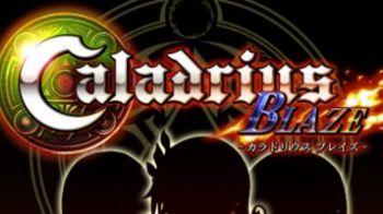 Caladrius Blaze uscirà sulle PlayStation 3 giapponesi a Giugno