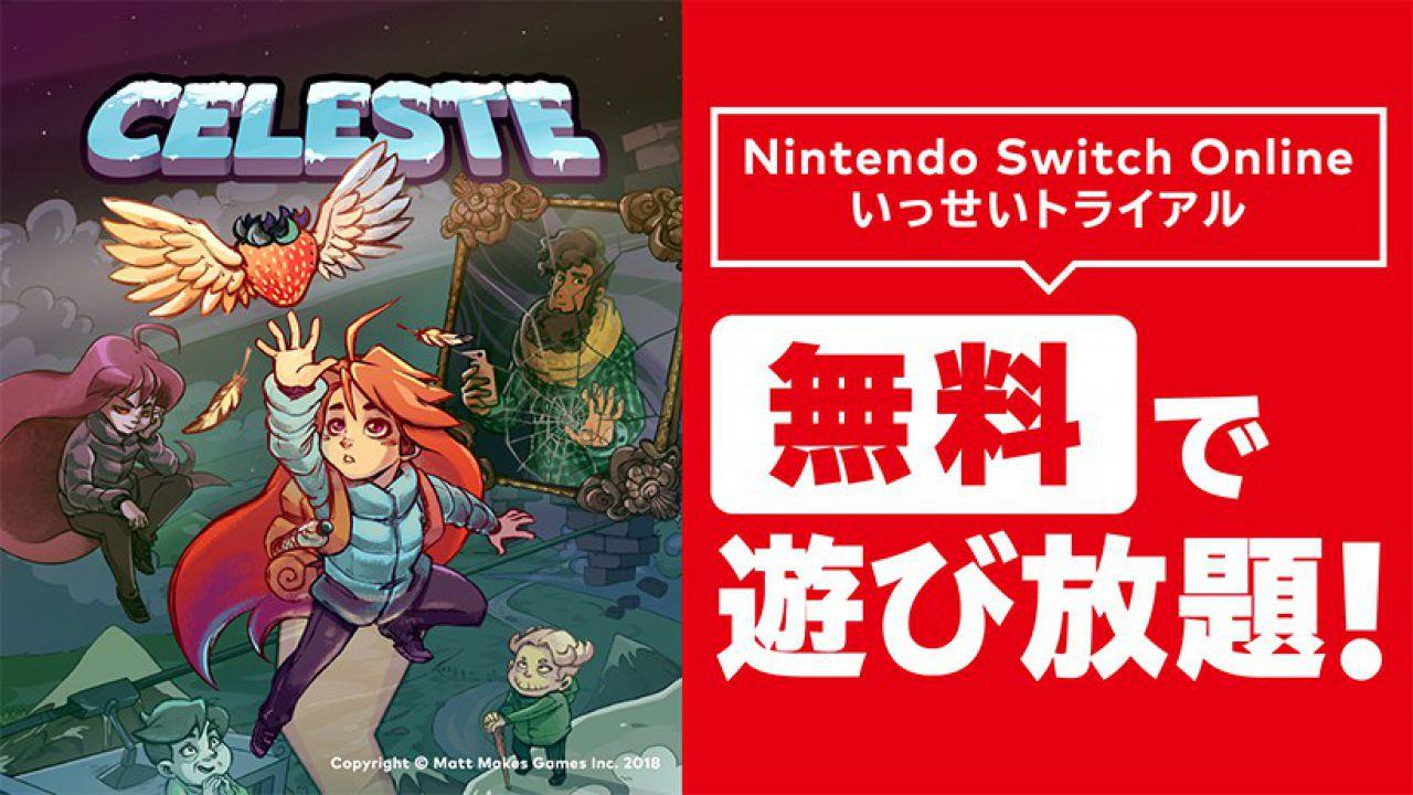 Celeste gratis con Nintendo Switch Online: la promozione attiva in Giappone