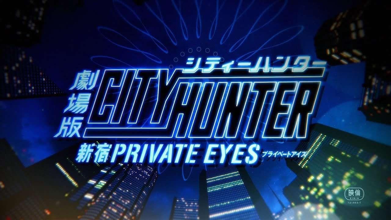 City Hunter: Shinjuku Private Eyes, il film è disponibile da oggi al cinema