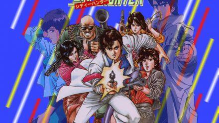 City Hunter, un OAV per festeggiare i 30 anni del manga di Tsukasa Hojo