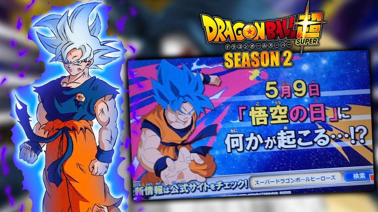 Clamoroso Dragon Ball Super: Shueisha apre un nuovo dominio, cosa significa?
