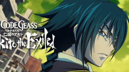 Code Geass: Akito the Exiled, il quarto OAV ad ottobre su DVD e Blu-Ray in Giappone
