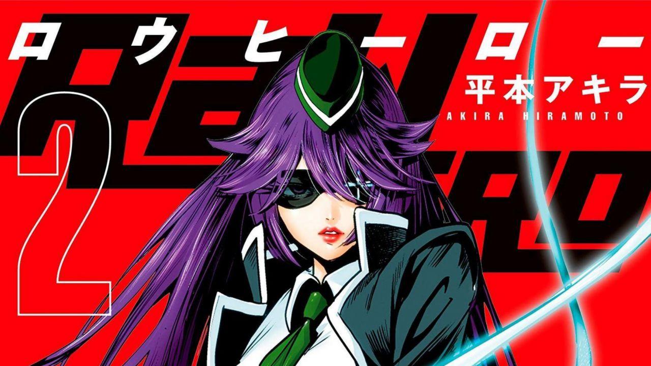 Confermata l'uscita italiana di Raw Hero, il manga dall'autore di Prison School
