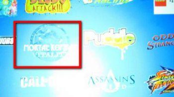 Confermato un nuovo Mortal Kombat su PS Vita