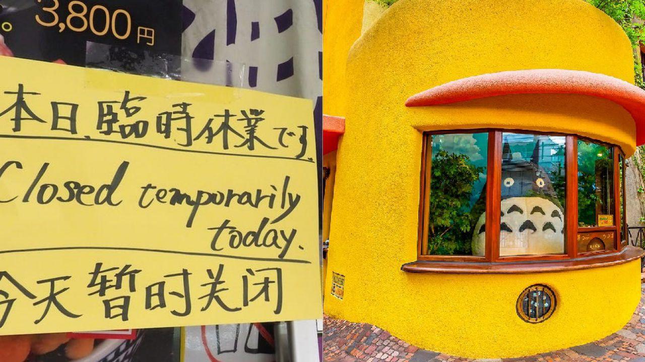 Coronavirus Giappone: parchi chiusi e il problema di Studio Ghibli, cosa sta succedendo?