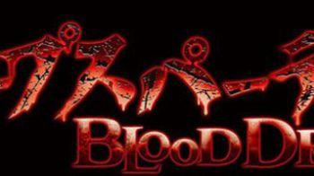 Corpse Party Blood Drive uscirà a giugno