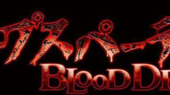 Corpse Party Blood Drive uscirà a luglio in Giappone