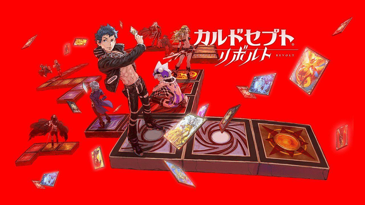 Culdcept Revolt è il gioco più venduto della settimana in Giappone