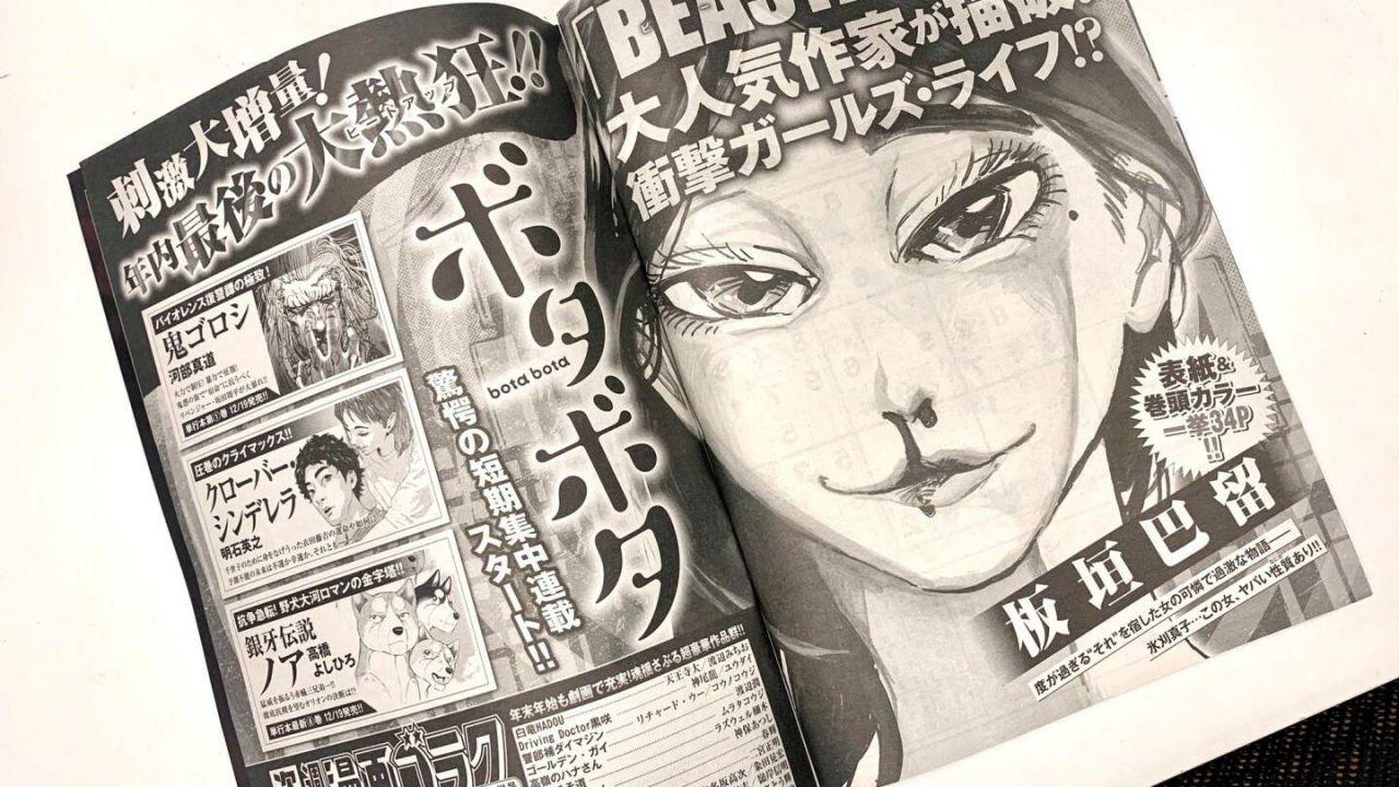 Da Beastars a Bota Bota, prime immagini a colori del nuovo manga di Paru Itagaki