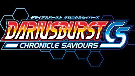 Darius Burst Chronicle Saviours annunciato per PC, PlayStation 4 e Vita
