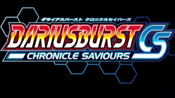 Darius Burst Chronicle Saviours è stato classificato dal PEGI