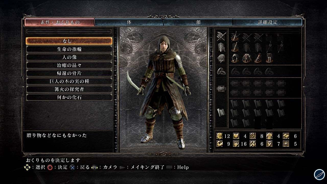 Dark Souls 2 disponibile da oggi nei negozi