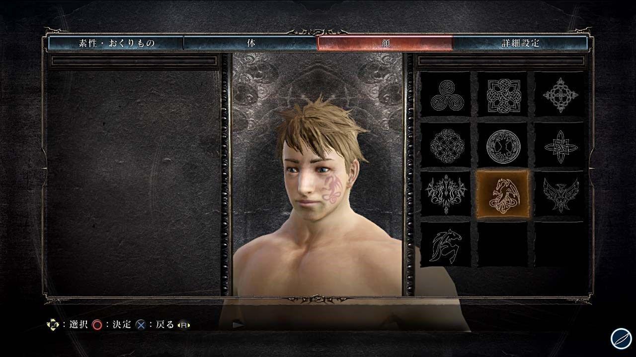 Dark Souls 2: problemi con il multiplayer online su PlayStation 3