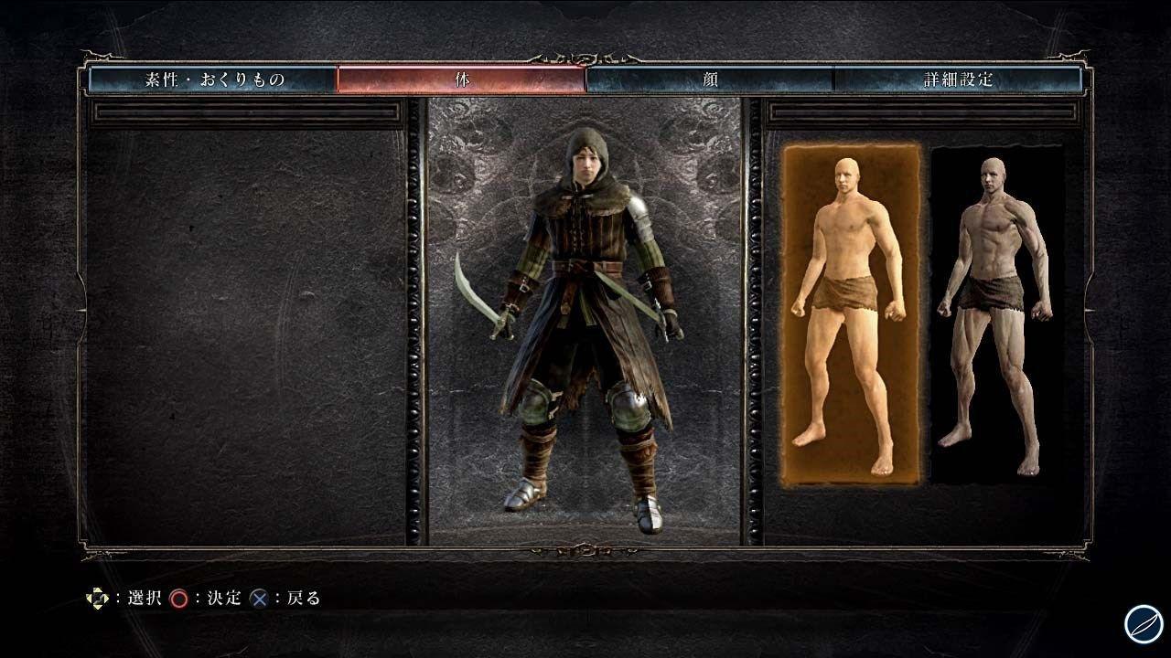 Dark Souls 2, statistiche: meglio i giocatori Xbox 360, oltre quattro milioni di morti